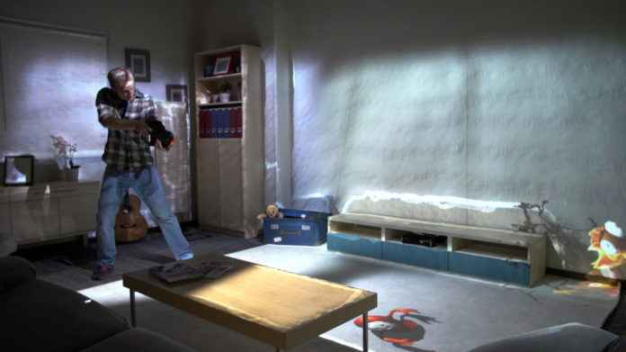 комнату дополненной реальности